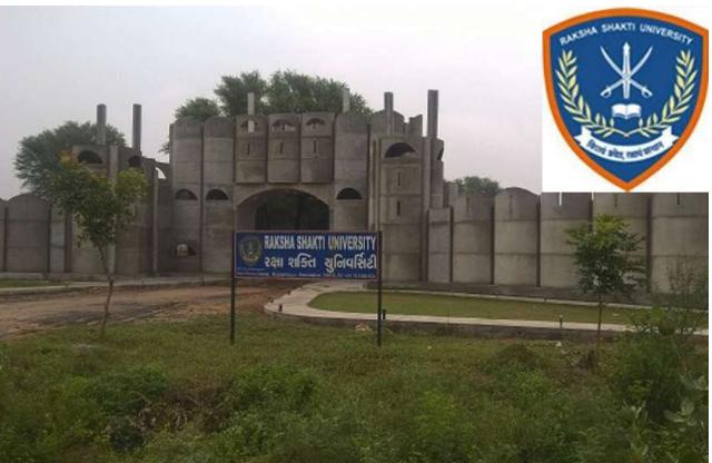Raksha Shakti University,Gujarat