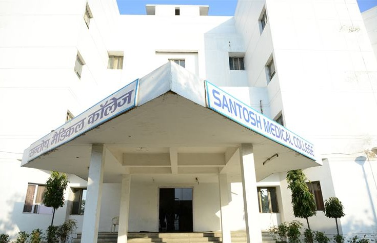 santosh-university-su-ghaziabad